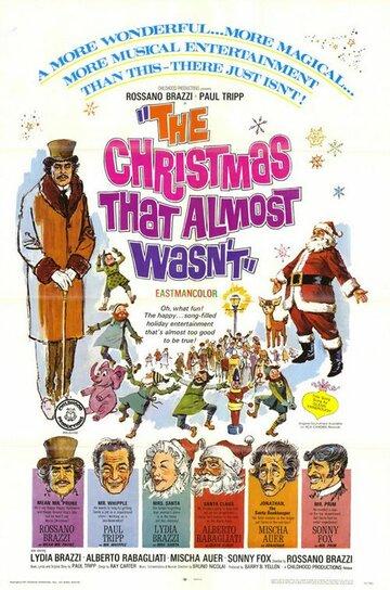 Рождество, которое почти не случилось (1966)