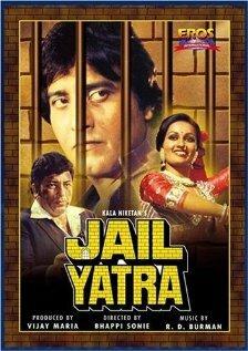 Тюремное заключение (1981)