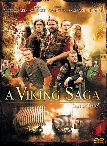 Сага о викингах (2008) — отзывы и рейтинг фильма