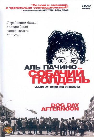 Фильм Холостячки вегасе 720