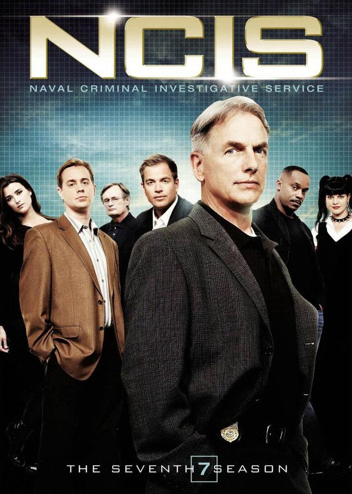 Морская полиция: Спецотдел 16 сезон 10 серия 2003