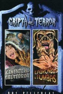 Расхитители гробниц (1989)