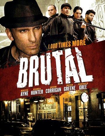 Жестокий / Brutal (2011)