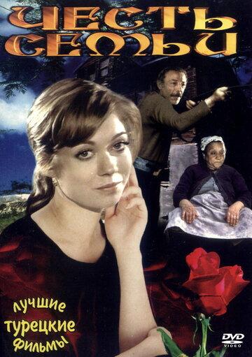 Смотреть фильм Белая мгла онлайн бесплатно в хорошем качестве