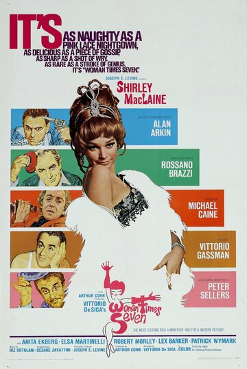 Семь раз женщина (1967)