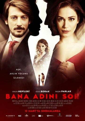 Спроси у меня свое имя / Bana Adini Sor (2015) смотреть онлайн