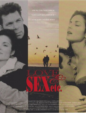 Любовь и секс (Love & Sex etc.)