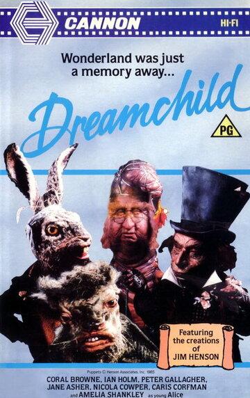 Сказочный ребенок (1985)