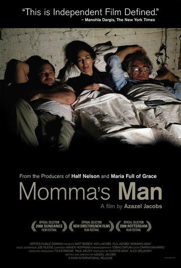 Маменькин мужчина (2008)