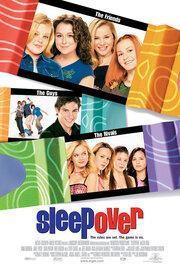 Смотреть Ночная тусовка (2004) в HD качестве 720p