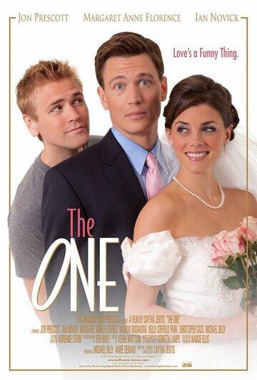 Единственный (2011) — отзывы и рейтинг фильма
