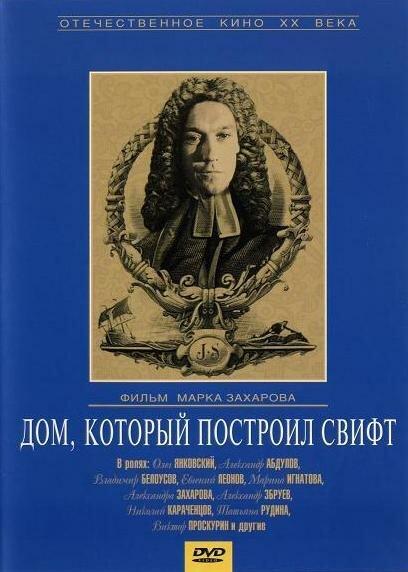 KP ID КиноПоиск 77273