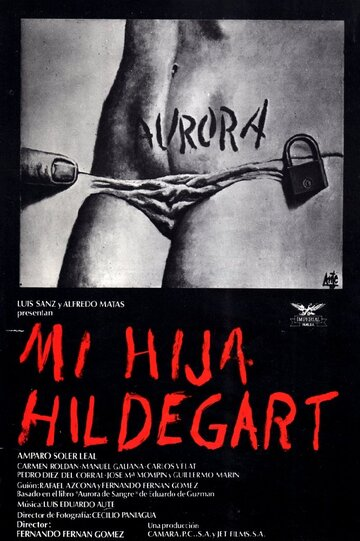 Моя дочь Хильдегарт (1977)