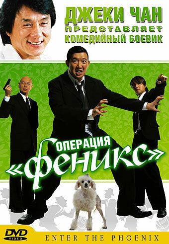 Кино Флэш