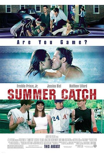 Постер к фильму Летние игры (2001)