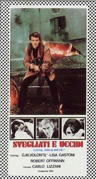 Проснись и убей (1966)