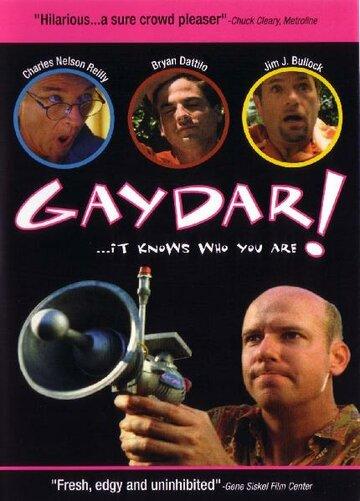 Гей-радар (2002)