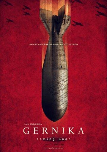 Герника (фильм 2016) смотреть онлайн