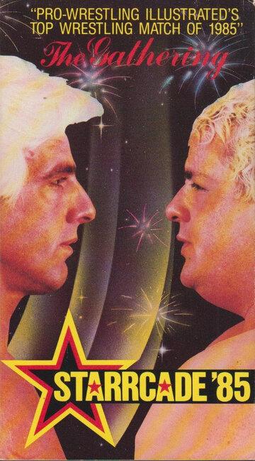 NWA СтаррКейд (Starrcade '85: The Gathering)