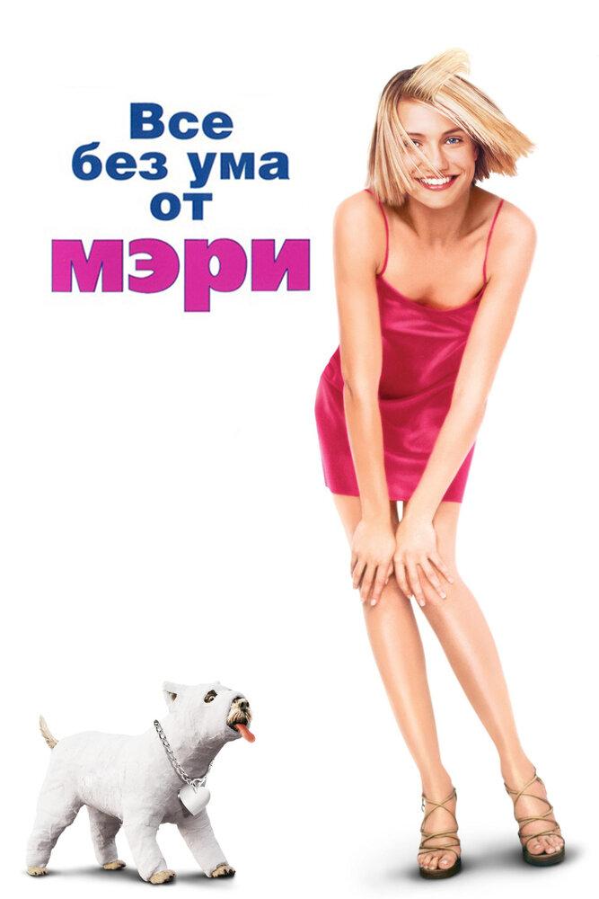 https://www.kinopoisk.ru/images/film_big/3883.jpg