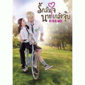 Озорной поцелуй (тайская версия) / Поцелуй меня 1-18,19,20 серия