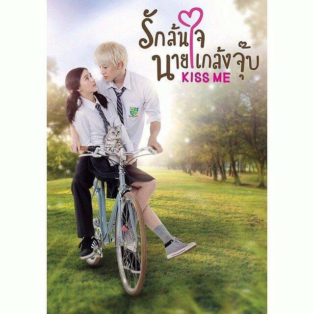 Озорной поцелуй / Playful Kiss (2015)