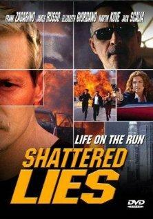 Сокрушительная ложь (2002)