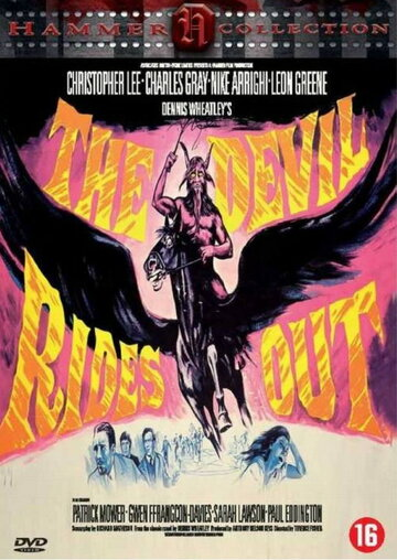 Выход Дьявола (1967)