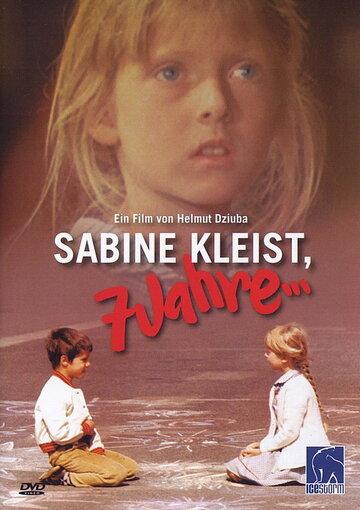 Сабина Клейст, 7 лет (1982)