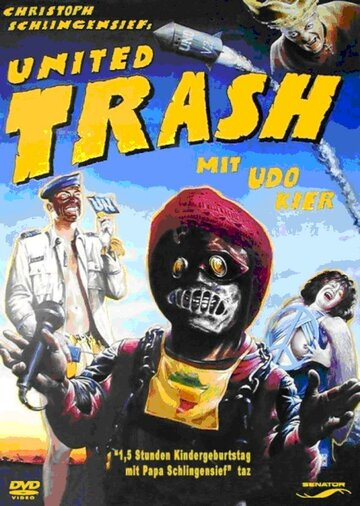 Объединенный мусор (1996)