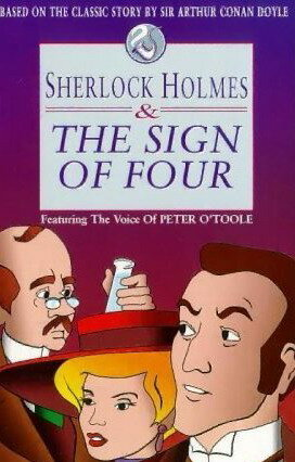 Приключения Шерлока Холмса: Знак четырех (1983)