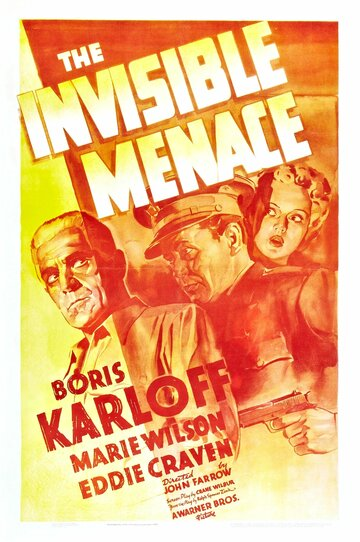Невидимая угроза (The Invisible Menace)