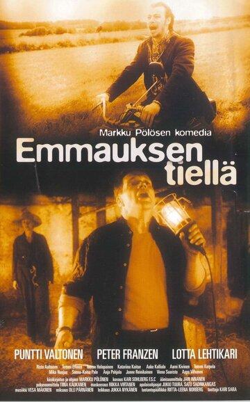 По дороге в Эммаус (2001)