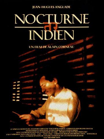 Индийский ноктюрн (1989)