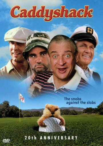 Гольф-клуб (1980) полный фильм онлайн