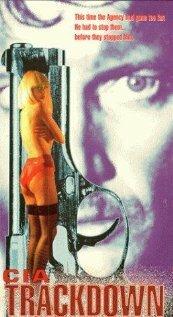 Цыганские глаза (1992)