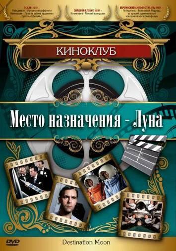KP ID КиноПоиск 203760