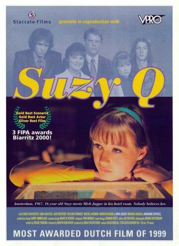 Сюзи Кью (1999)