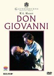 Дон Жуан (1995)
