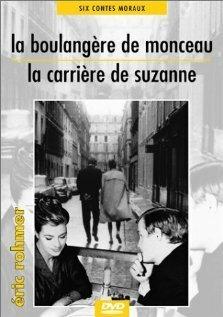 Надя в Париже (1964)