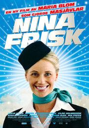 Смотреть онлайн Нина Фриск