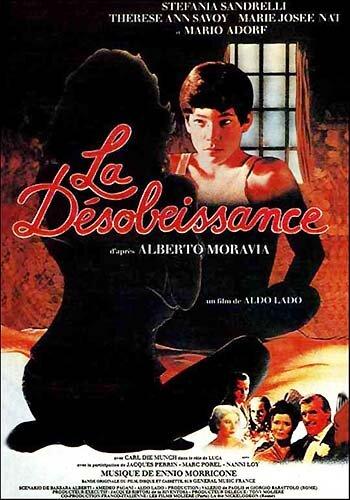 Непокорность (1981)