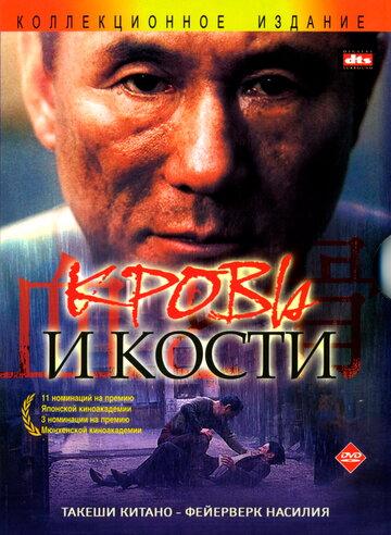 Фильм В лабиринте молчания