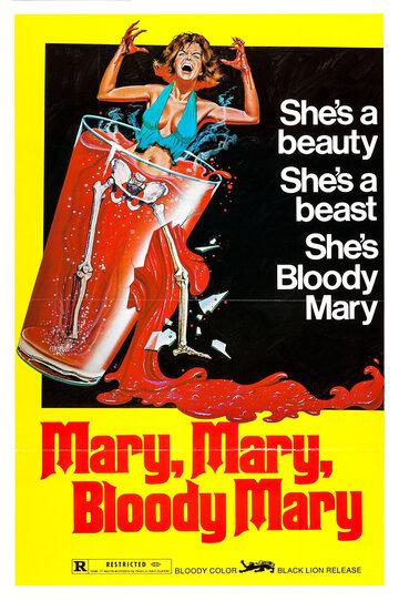 Мэри, Мэри, кровавая Мэри (1975)