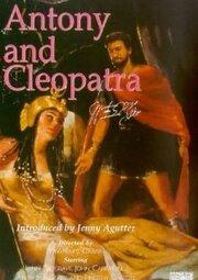 Антоний и Клеопатра (1983)