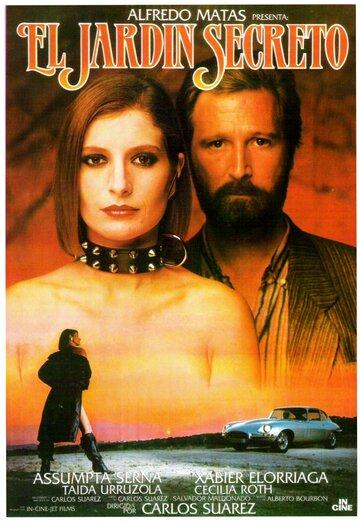 Секретный сад (1984)