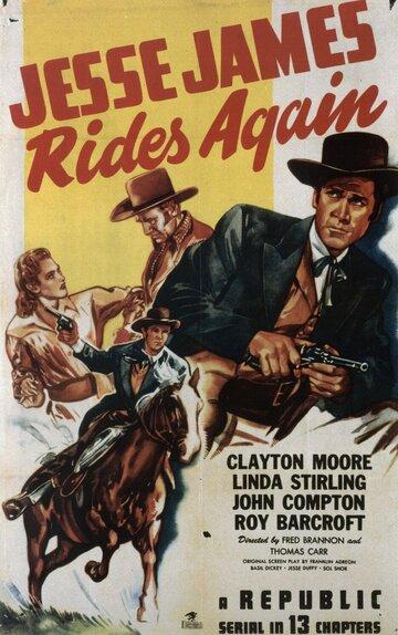 (Jesse James Rides Again)