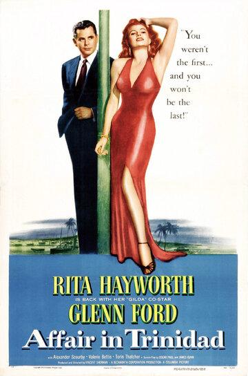Афера на Тринидаде (1952)