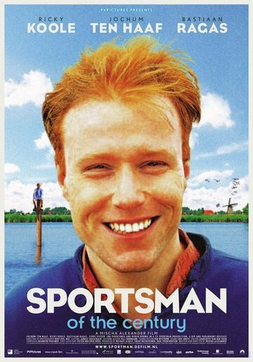 Спортсмен века (Sportman van de Eeuw)