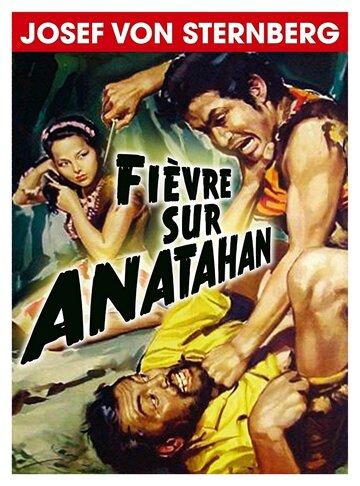 Сага об Анатаане (1953)